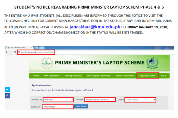 LAPTOP NOTICE1516000076.png